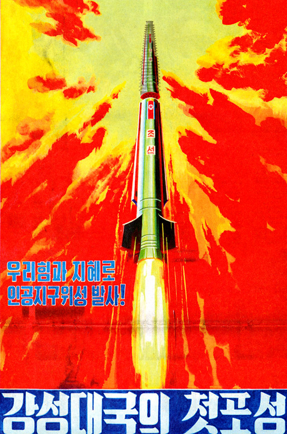 North-Korean-Propaganda-Poster-Caption-reads-The-Wisest-GreatPowers-First-Sound-of-Gunfire