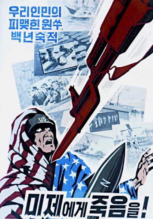 NorthKoreanPropaganda3