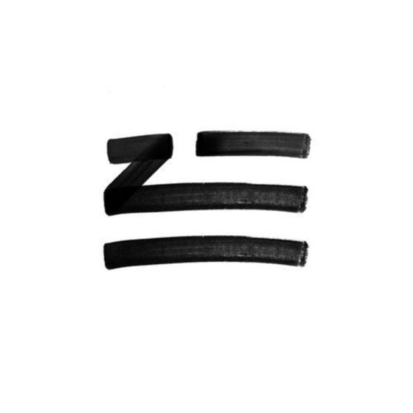 zhu-logo